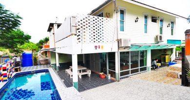 บ้านสีครีม