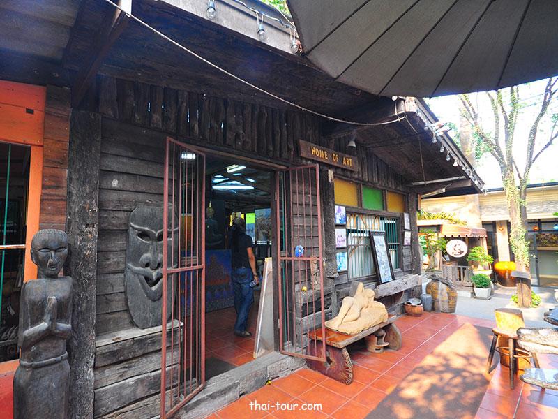 หมู่บ้านศิลปินหัวหิน